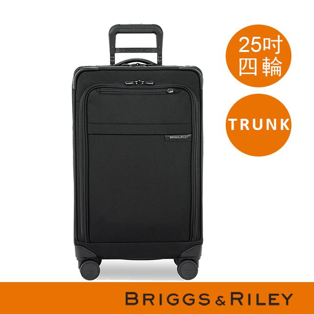 BL25吋窄版可擴充TRUNK四輪行李箱-黑