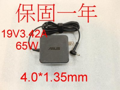 ASUS 19V 3.42A 65W 變壓器 ADP-65DW A W15-065N1A X556UR X302LJ