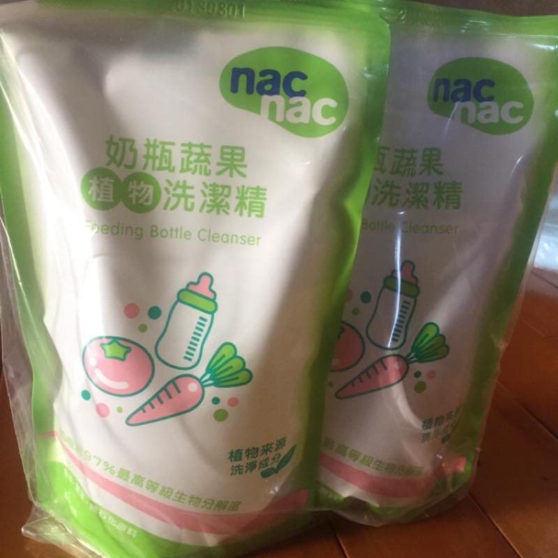nacnac 奶瓶蔬果洗潔精