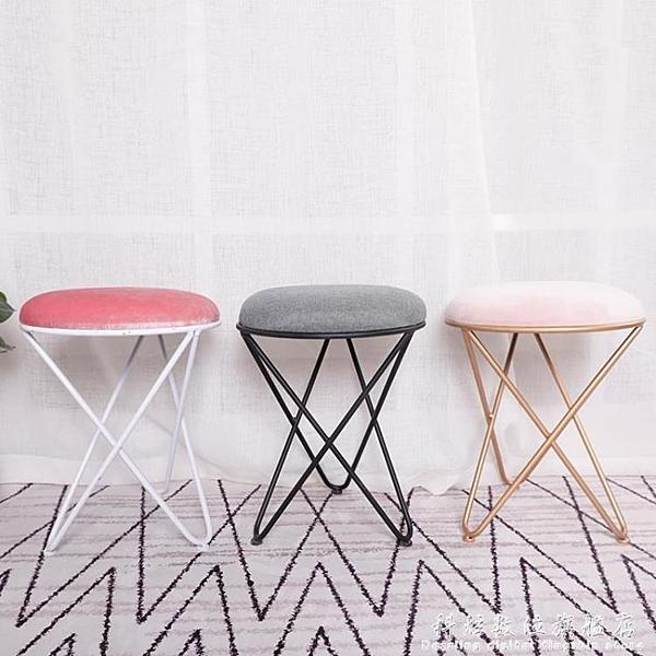 現代簡約時尚創意家用客廳小圓凳子換鞋凳沙發坐凳矮椅子布藝板凳 科炫數位