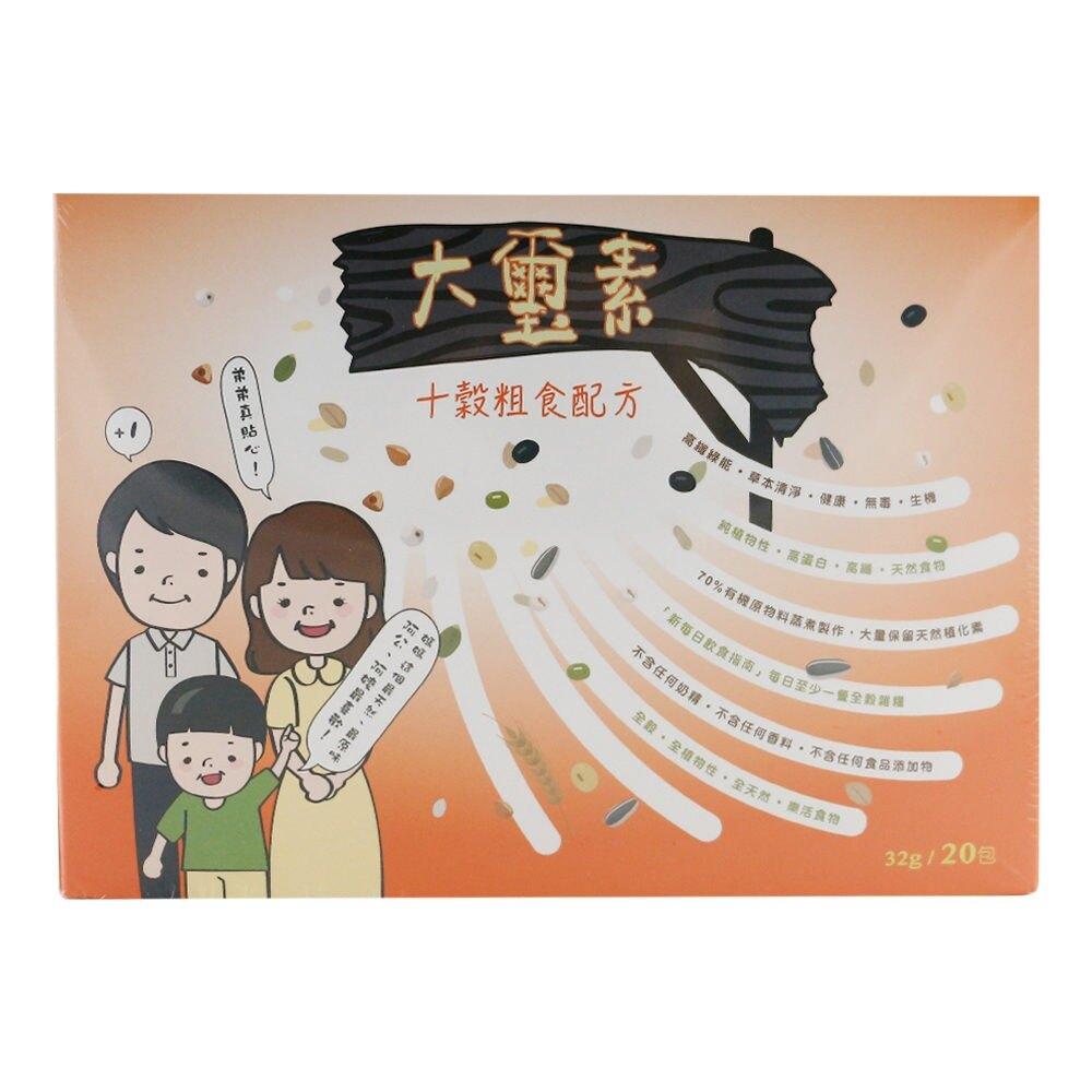 大璽素-十穀雜糧 20包/盒