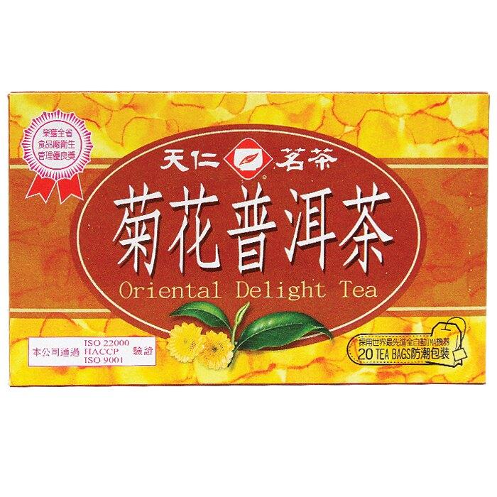 天仁茗茶 菊花 普洱茶(盒) 40g【康鄰超市】