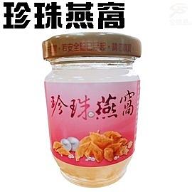 1盒6瓶,1瓶120毫升n台灣製,品質保證n即食美味,隨時補充n營養加分nISO 22000國家認證