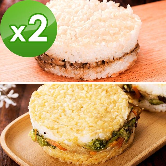 樂活e棧 綜合米漢堡 2袋 全素