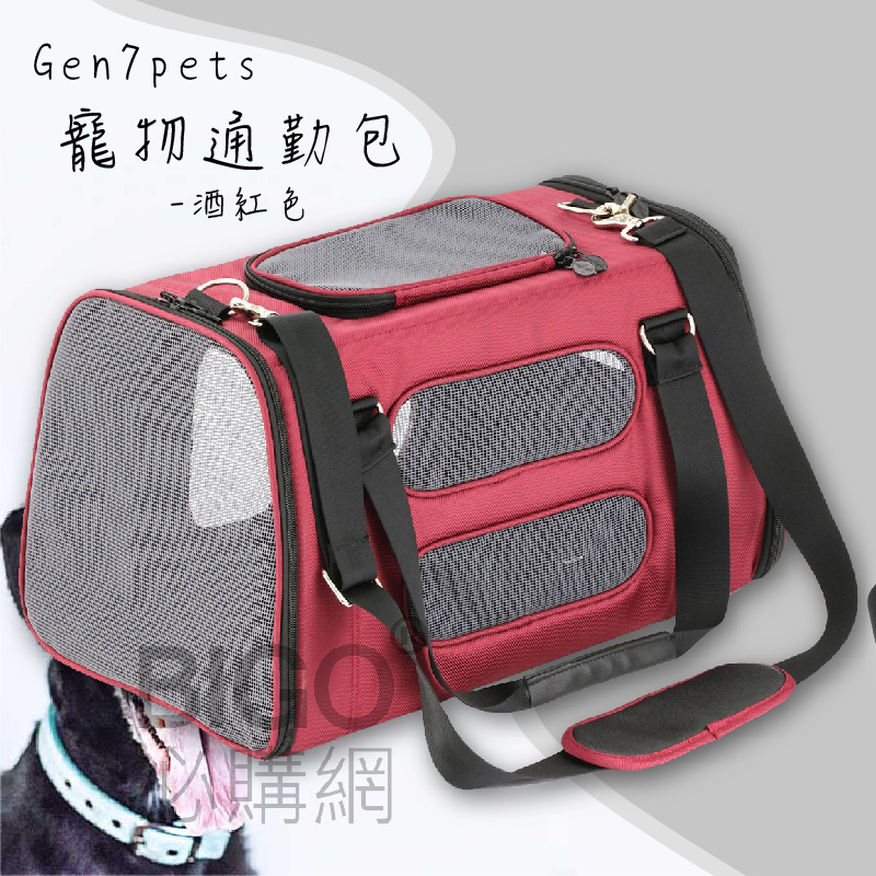 Gen7pets寵物通勤包-酒紅色 寵物外出包 旅行包 可車用 內墊可洗 透氣網狀 便利 好收納 狗狗 貓貓 美國品牌