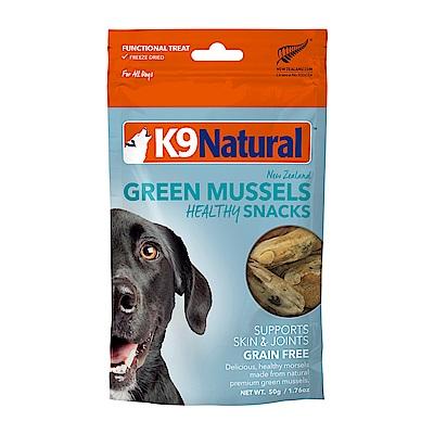 紐西蘭K9 Natural 綠唇貝關節養護零嘴(50g)