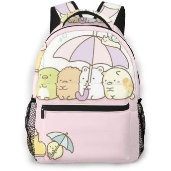 リュックサック バックパック すみっコぐらし リュック デイパック PC バック 遠足 大容量 通学 入園 収納バッグ 学生 子供 女の子 男の子 多機能バッグ おしゃれ プレゼント