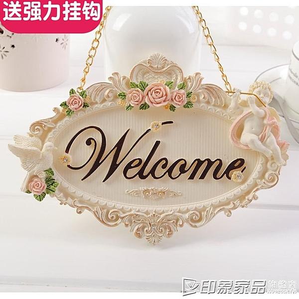 韓國田園家居飾品家飾擺件創意房門裝飾歡迎牌welcome門牌掛牌 印象家品旗艦店