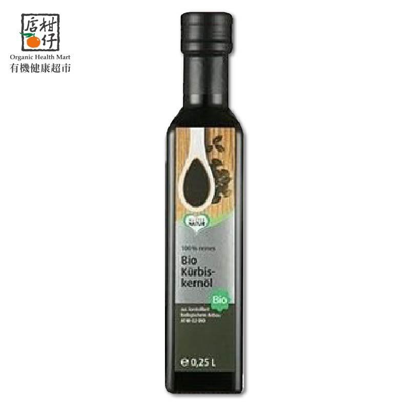 奧地利有機南瓜籽油 (250ml)