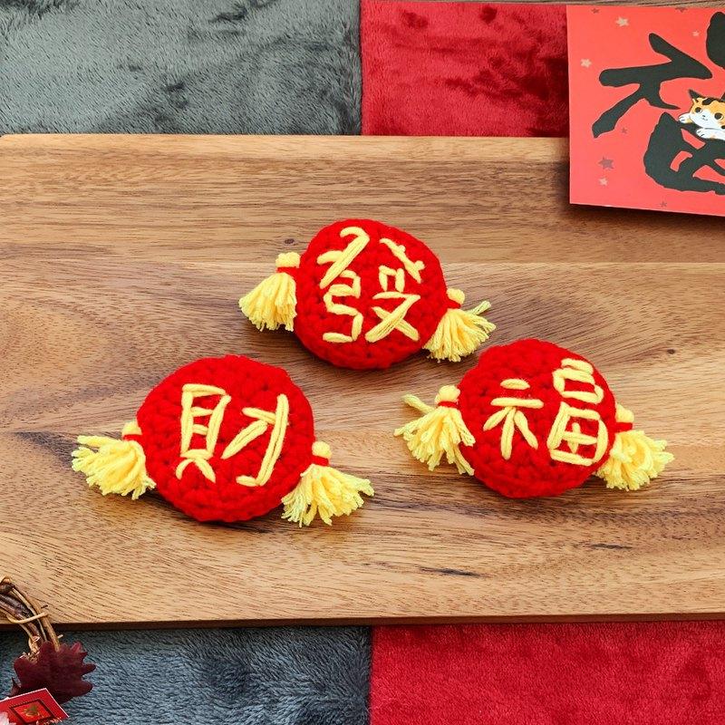 新春過年.紅包袋.寵物犬貓毛孩名客製繡字.平安符袋