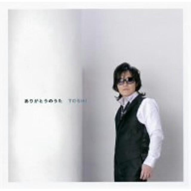【中古】 ありがとうのうた/TOSHI(X JAPAN)
