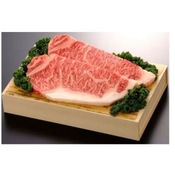 佐賀産和牛ロースステーキ200g×2枚 (H040120)
