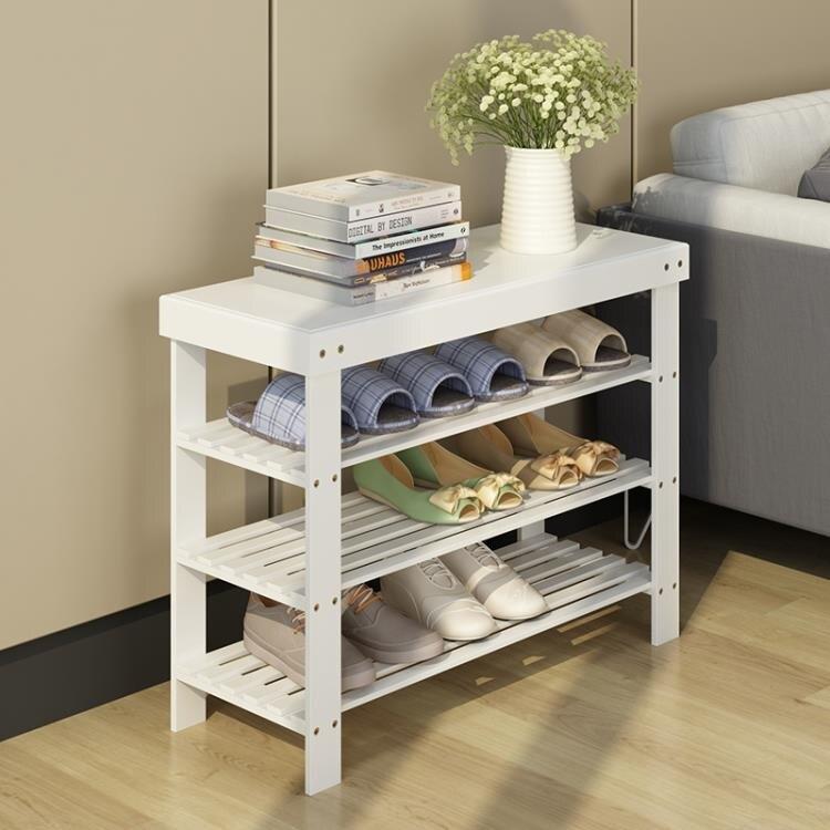 竹世界鞋架子簡易多層防塵多功能鞋櫃換鞋凳經濟型家用宿舍省空間