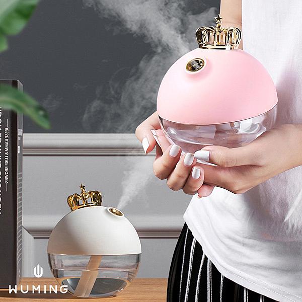 皇冠 USB 桌面 加濕器 加濕器 水氧機 簡約 少女 可調 保濕 噴霧 裝飾 交換禮物 『無名』 P12105