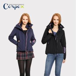 【Corpo X】科技羽絨防風防水透濕夾克(2色可選)