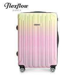 Flexflow 29吋 巴黎色票 智能測重 防爆拉鍊旅行箱 里昂系列(官方直營)