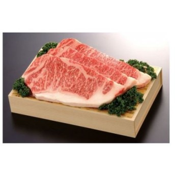 佐賀産和牛ロースステーキ200g×3枚 (H040114)