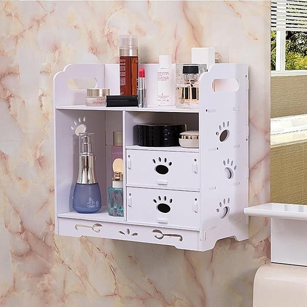 可掛式化妝品收納盒掛墻上護膚品桌面置物架【英賽德3C數碼館】