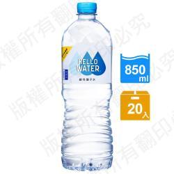 古道 你好水-鹼性離子水(850ml *20瓶)