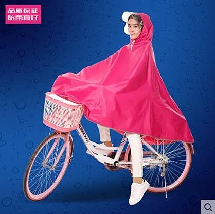 自行車雨衣成人男女學生騎行帶袖子單車厚山地車雨 - 風尚3C