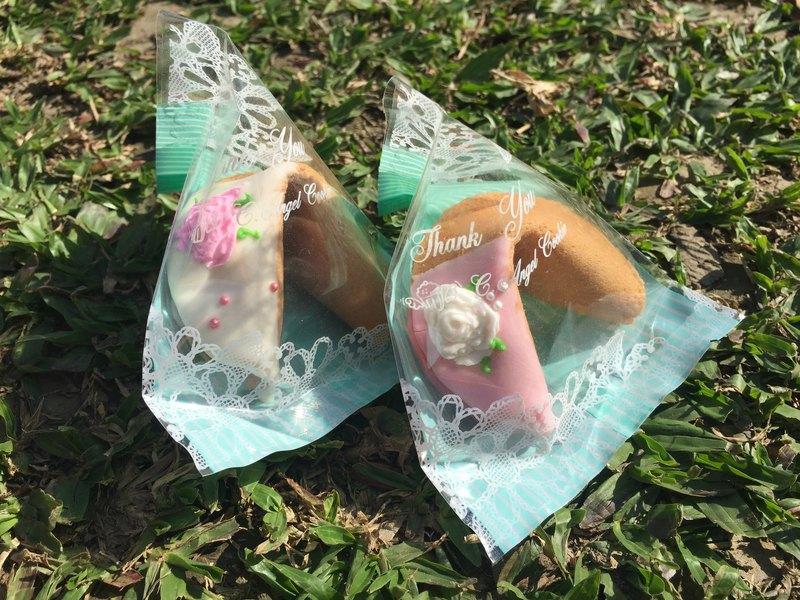 把愛意藏在餅乾中,將心意完整的保存 直到親愛的朋友打開它 心意滿滿的 可客製化籤文