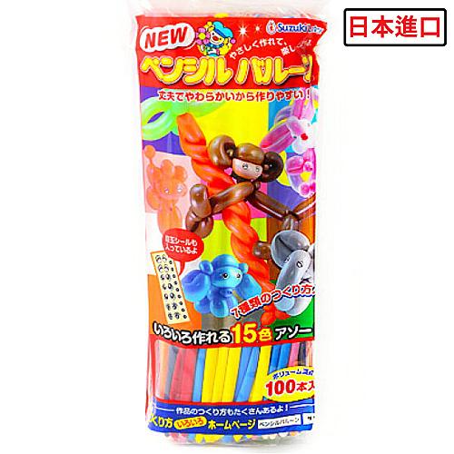 SUZUKI LATEX 長形魔術氣球 100入 (包裝上有中文說明書.及影片QR) TOYeGO 玩具e哥
