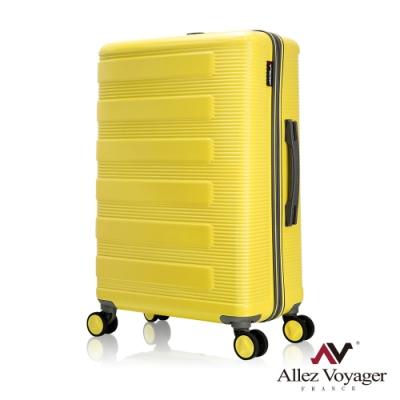 奧莉薇閣  24吋  PC硬殼旅行箱  幻彩鋼琴  檸檬黃