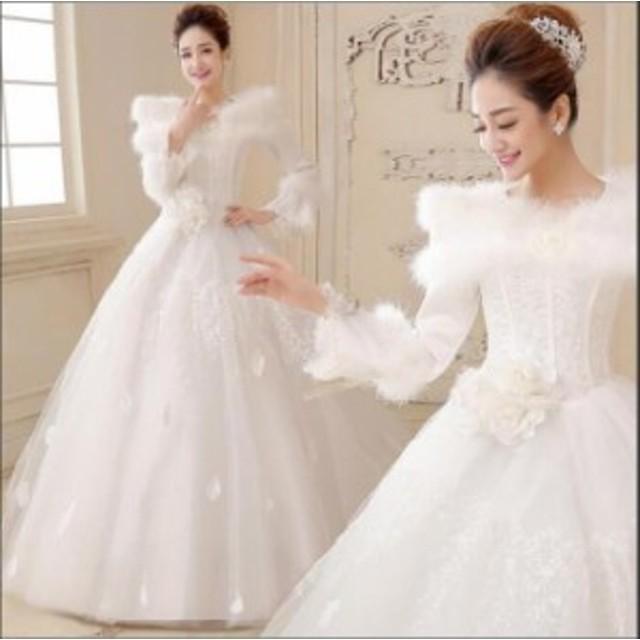 結婚式 イブニングドレス 謝恩会 ウエディングドレス 披露宴 ホワイト 二次会ドレス 花嫁 ロングドレス 礼服 高品質ドレス カラードレス