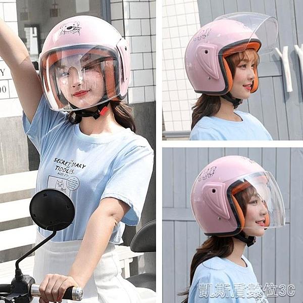 電動電瓶機車頭盔灰男女士四季通用冬季半盔保暖安全帽可愛全盔 母親節禮物