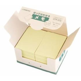 ふせんBOX 75×50mm 黄 ジョインテックス P403J-Y-10