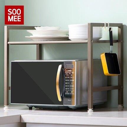 廚房置物架調味料落地多層儲物架微波爐烤箱架金屬蔬菜收納架架子