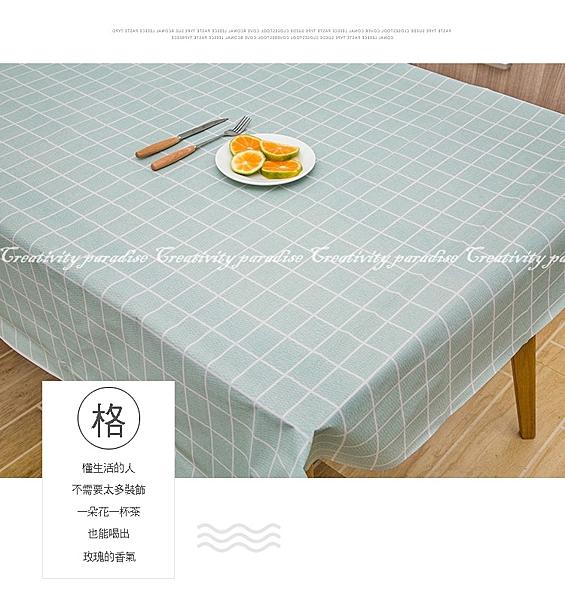 【格子桌墊小號】90*137防水防油餐桌巾 免洗餐桌墊 磨砂餐墊 北歐餐桌布 彩色餐桌巾