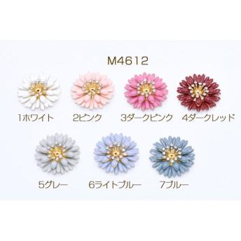 M4612-5 3個 エポチャーム 2連菊 29×29mm 穴あり ゴールド 3×【1ヶ】