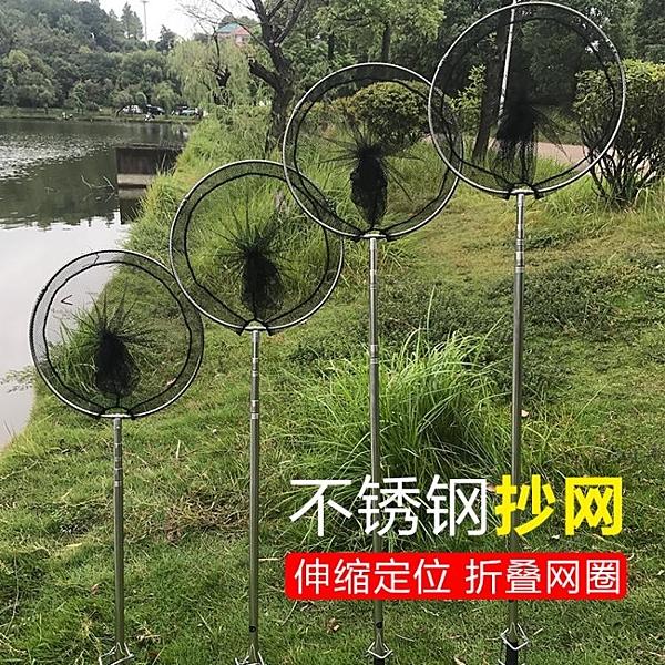 便攜網魚伸縮桿操魚釣魚用