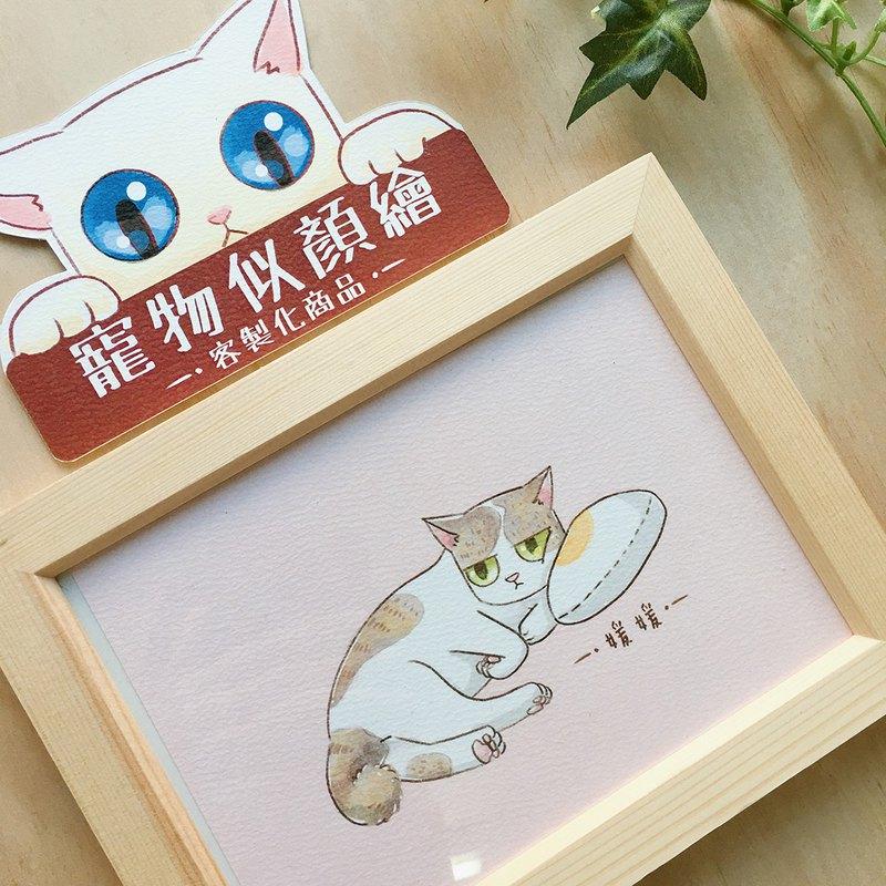 寵物似顏繪商品5x7吋相框-客製化寵物插畫像 貓 狗