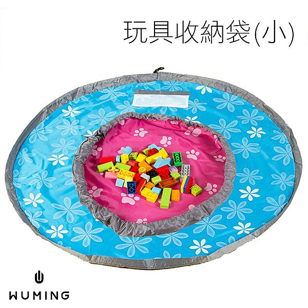 小號 玩具 整理 收納 收納袋 兒童 寶寶 媽媽 野餐墊 束口 多功能 居家 戶外 『無名』 K07131