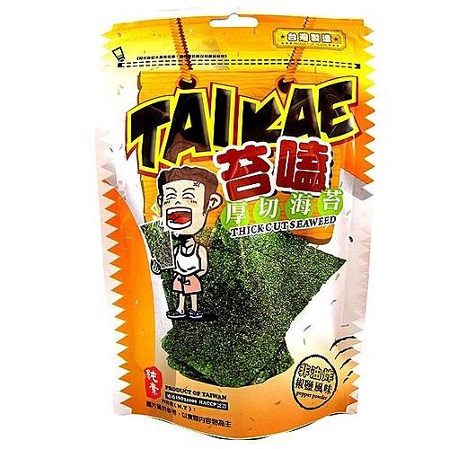 苔嗑 厚切海苔-椒鹽風味 30g【康鄰超市】
