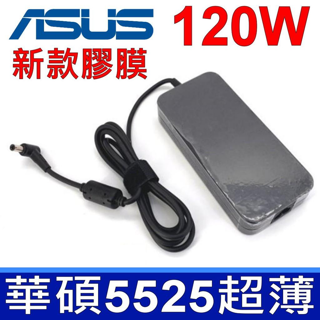 高品質 120W 變壓器 GL552 GL552JX GL552VW GL752VW GL771 ASUS 華碩