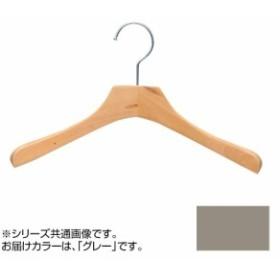 日本製 木製ハンガーレディス・キッズ用 グレー 5本セット T-5407 肩幅32cm×肩厚3.3cm