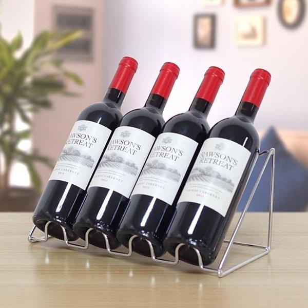 酒架紅酒架葡萄酒展示酒托架 酒櫃吧台酒瓶擺件鐵藝創意歐式客廳家用  快速出貨