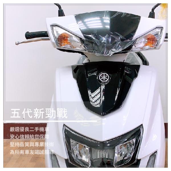 【映象車業】五代新勁戰 125 系列車款