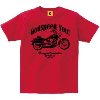 還暦 Tシャツ いい旅を 還暦GODSPEED YOU Tシャツ S レッド