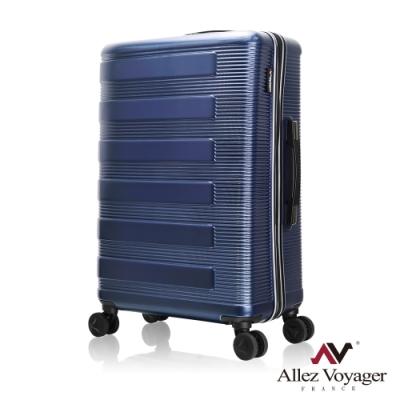 奧莉薇閣  24吋  PC硬殼旅行箱  幻彩鋼琴  瑠璃藍