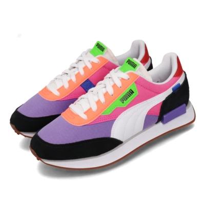 參考男鞋尺寸表 型號: 37114903 Future Rider 明星 厚底 拼接顏色 膠底 流行穿搭 紫粉