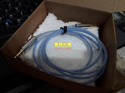 「Cecile音樂坊」待預訂~天龍升級線 100cm 590元,DENON AHMM400 耳機升級線 天龍 耳罩式