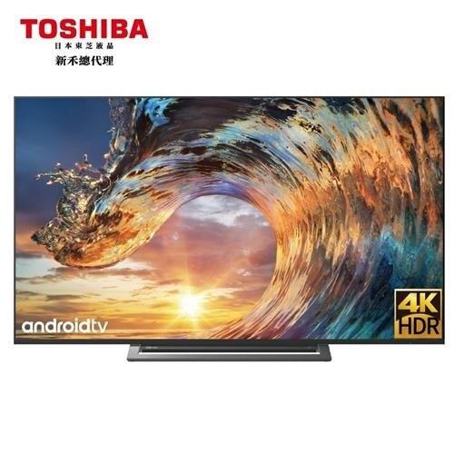 (無視訊盒)TOSHIBA 東芝 55型4K聯網LED顯示器 液晶電視 55U7900VS 公司貨