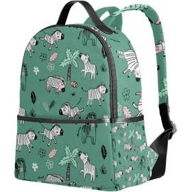 リュック リュックサック バックパック レディース 学生 緑 馬 シマウマ 動物 デイバッグ おしゃれ 通勤 通学