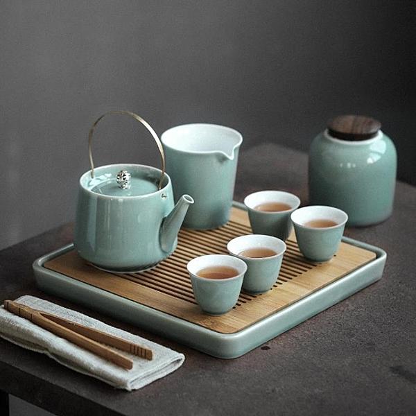 茶具套裝家用簡約陶瓷茶壺茶杯茶具小套帶茶盤【英賽德3C數碼館】