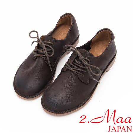 2.Maa - 刷舊復古感打蠟羊皮綁帶休閒牛津鞋-咖啡