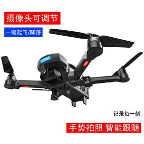 迷你折疊無人機兒童遙控直升機小學生玩具飛機四軸飛行器